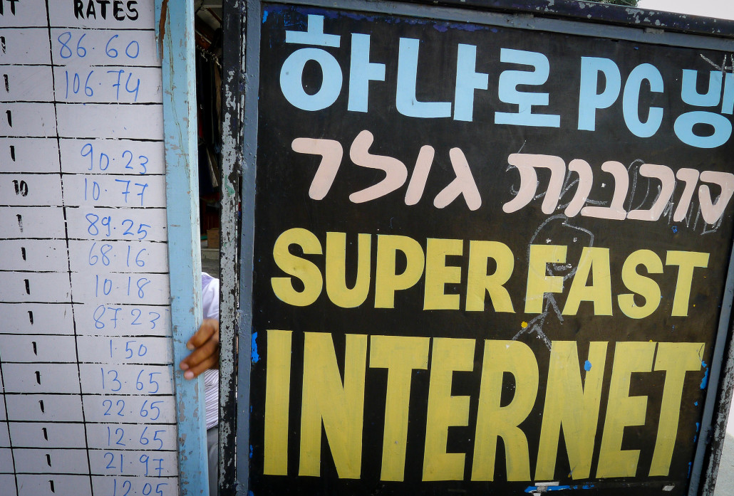 Super Fast Internet